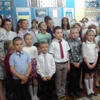 Новознам'янська гімназія та її вихованці