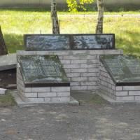 Збережемо пам'ять про загиблих земляків
