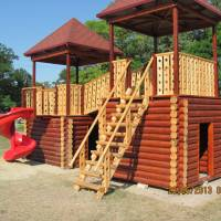 Парк культури і відпочинку