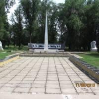 Меморіал загиблим у ВВВ