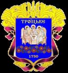 Герб - Троїцька територіальна