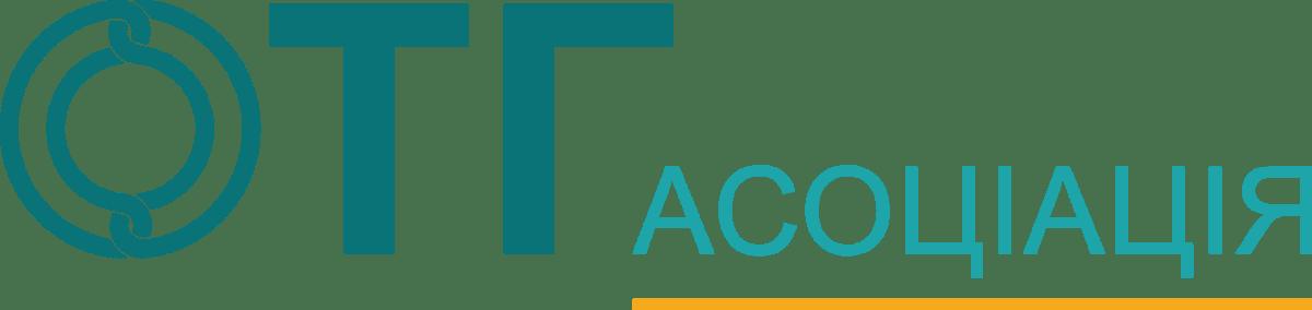 Асоціація об'єднаних територіальних громад