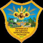 Чмирівська -