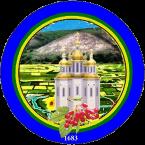 Герб - Демино-Олександрівська сільська рада