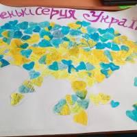 Маленькі серця України