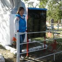 Заміна меморіальної дошки в с.Томаківка