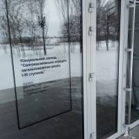НОВА УКРАЇНСЬКА   ШКОЛА  2019 РІК