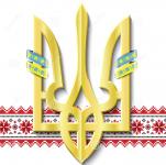 Герб - Святовасилівська