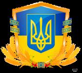 Святовасилівська -