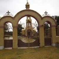 Храм Первоверховних  Апостолів Петра  і Павла