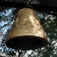 Меморіал слави (фрагмент)