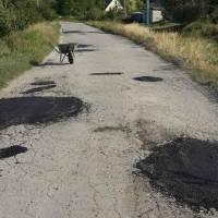 ямковий ремонт на вул. Широкій