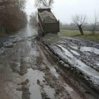 шлак для вул. Партизанської