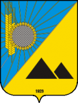 Герб - Богданівська