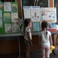 Відкриття пришкільного табору Варварівської ЗОШ