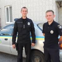 Відкриття поліцейської станції