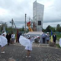 9 травня 2017 рік с. Вербуватівка
