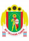 Варварівська -