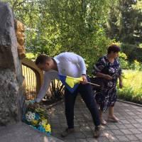День Державного Прапора України (23.08.2021 року)