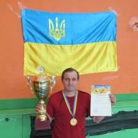 Турнір з мініфутболу серед ветеранів (40+) Солонянської ОТГ на перехідний зимовий кубок КЗ