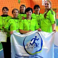 Відкритий зимовий турнір з волейболу серед жінок на перехідний Кубок КЗ