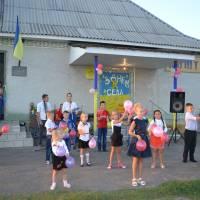 День села с. Дубове 25.08.2017 р.