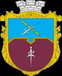 Герб - Царичанська