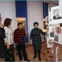 Музей Ф.П. Решетникова