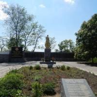 Пям'ятник