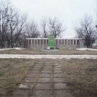 Центральна братська могила
