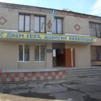 Будівля СБК