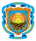 Званівська сільська об'єднана територіальна -