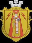 Миколаївська міська -