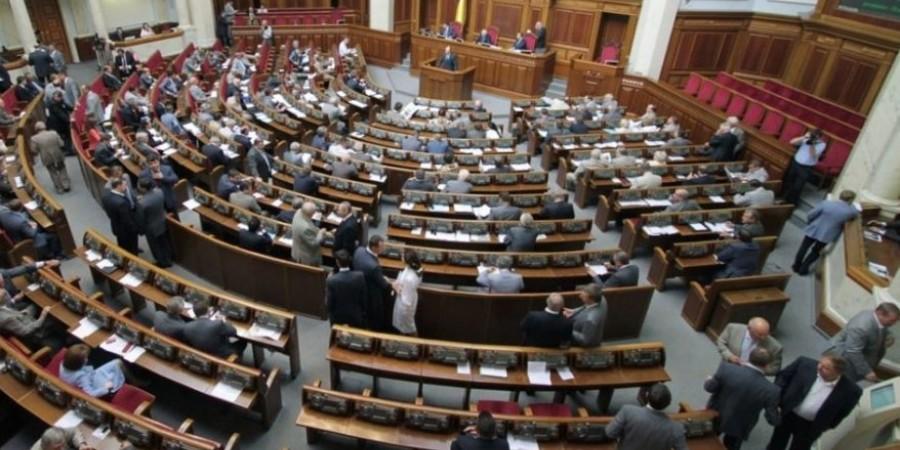 Рада утвердила курс Украины на членство в ЕС и НАТО