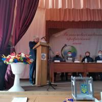 Конкурс на заміщення вакантної посади директора Великоновосліківського професійного ліцею2