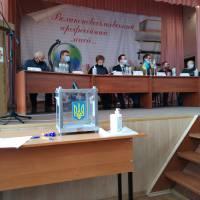 Конкурс на заміщення вакантної посади директора Великоновосліківського професійного ліцею