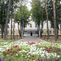 Форест Парк
