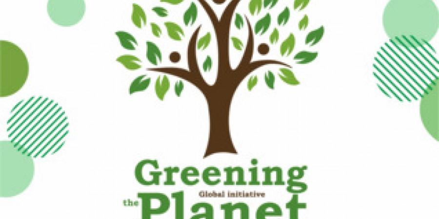 Старт проекту «Greening of the Planet»