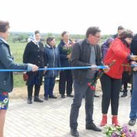 Відкриття пам'ятника після капітального ремонту 9 травня 2019 року