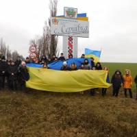 День Соборності України 22.01.2020 року