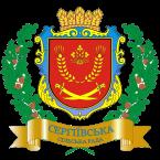 Герб - Сергіївська сільська рада
