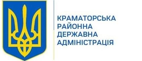 Краматорська районна державна адміністрація