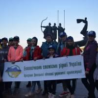 Екологічними стежками України