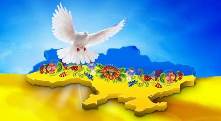 ДЕНЬ ГІДНОСТІ І СВОБОДИ. 21 листопада ми разом з усією країною відзначатимемо день Гідності та Свободи, який увібрав у себе доленосні події новітньої історії України 2004 та 2013 років – Помаранчевої революції та Революції Гідності. Ці дві революції дали старт формуванню нового загону Героїв, підняттю патріотичної свідомості, скинули кайдани поневолення та покори злочинному режиму, відкрили можливість жити в новій демократичній державі. В цей день ми віддаємо шану громадянському подвигу, патріотизму і мужності людей, які виступили на захист демократичних цінностей, відстояли національні інтереси і європейський вибір нашої держави. Патріотизм нинішнього покоління, завзяття творців української державності довели, що наш народ є господарем на своїй землі. Ми не маємо морального права забути подвиги учасників Революції Гідності, учасників АТО, які відстоюють інтереси народу України в нелегкі часи сьогодення. Низко вклоняємось героям Небесної сотні, всім, хто віддав своє життя за право жити у вільній і незалежній державі, адже їх подвиг є неоціненним для України. Ми мусимо усіма своїми справами утверджувати мир та суспільну гармонію на нашій Богом даній землі, розбудовувати нову європейську державу! Адже від кожного з нас залежить, у якій Україні житимемо ми і житимуть наступні покоління. Щиро вітаю усіх з Днем Гідності та Свободи! Бажаю мирного неба над українською землею, родинного добробуту і злагоди, незламної віри у щасливе майбутнє України та впевненості у завтрашньому дні. Нехай Господь береже нашу Батьківщину і кожного з нас! З поваго,сільський голова Анна Павлова!