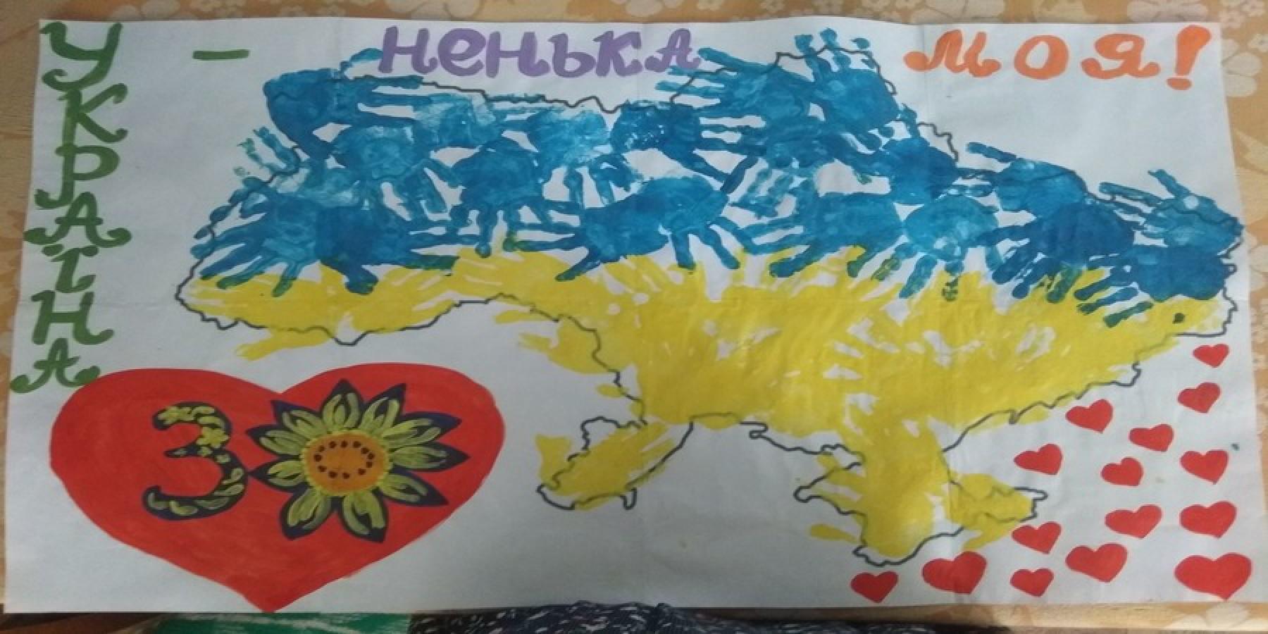 У Криворізькій громаді відзначили День Державного Прапора та День Незалежності України