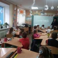 Інформаційна хвилина «Бій під Крутами в історії України» у 1 класі