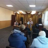 Виїзний семінар (2)