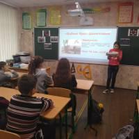 Година – спогад «Голокост – трагедія і героїзм». Учні за переглядом презентації.