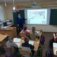Інформаційна хвилина «Бій під Крутами в історії України» у 4 класі
