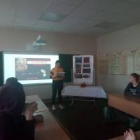 Тематичний урок на тему: «Злочин проти людства» (10 клас)